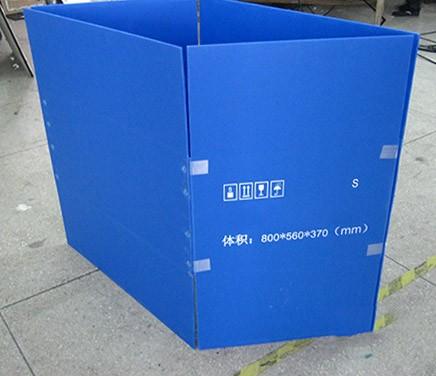 印字中空板折叠箱